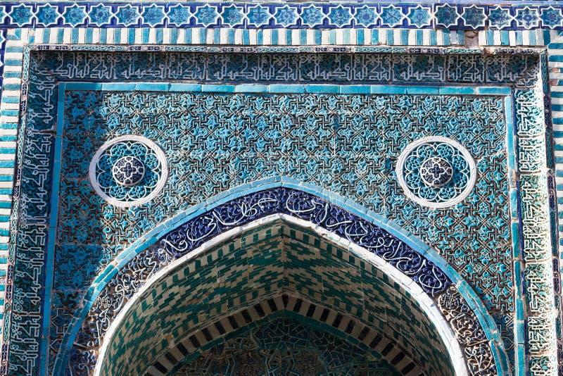 Brama szczegół Registan kwadrata Madrasah i meczetu kompleks w Samarkand, Uzbekistan zdjęcie stock