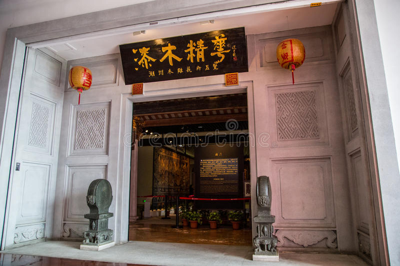A branch of the Guangdong Museum, dedicated to collections of very high historical value of wood art. With the ancient legacy of the ancient wood products, a stock photos