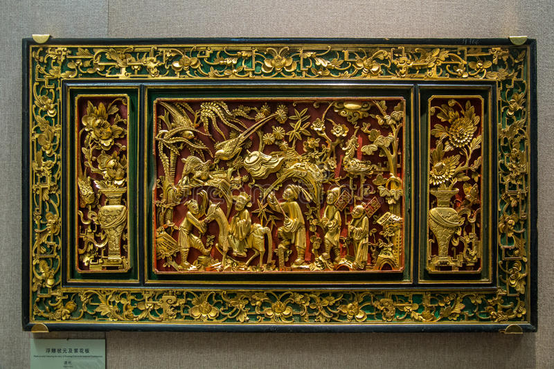 A branch of the Guangdong Museum, dedicated to collections of very high historical value of wood art. Produced by embossing art. Engraved with the champion and stock image