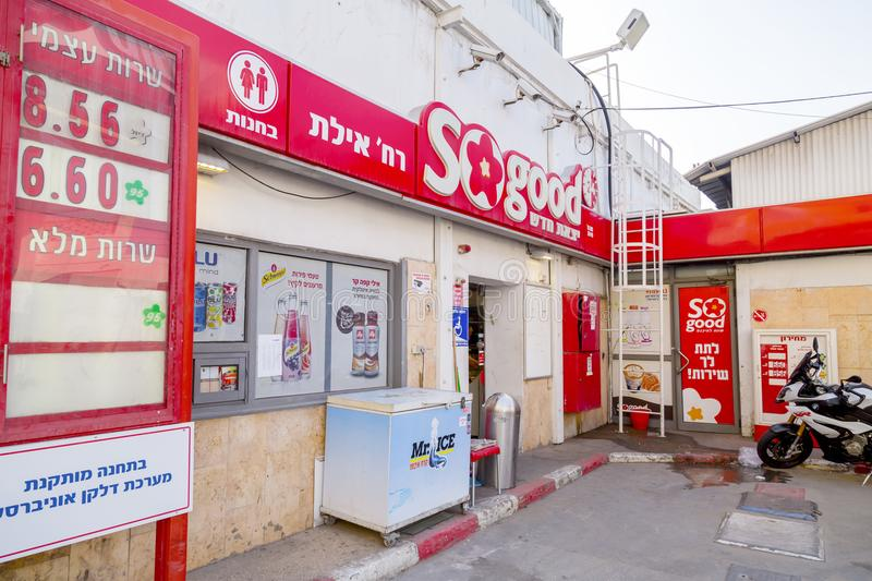 Branch of Sonol Israel and Sogood market stock images