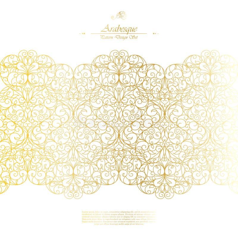 Branco do elemento oriental do Arabesque e vect clássicos do fundo do ouro ilustração do vetor