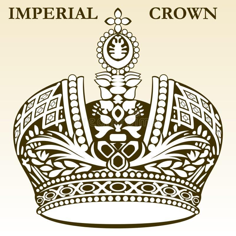 Branco imperial da coroa ilustração royalty free