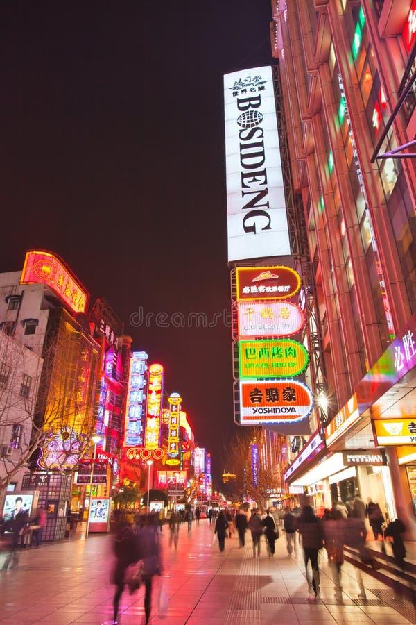 Brands. At Nanjing pedestrian street of Shanghai, China royalty free stock photos