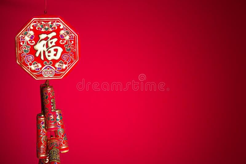 Brandsmällare för kinesisk hälsning för nytt år arkivbild