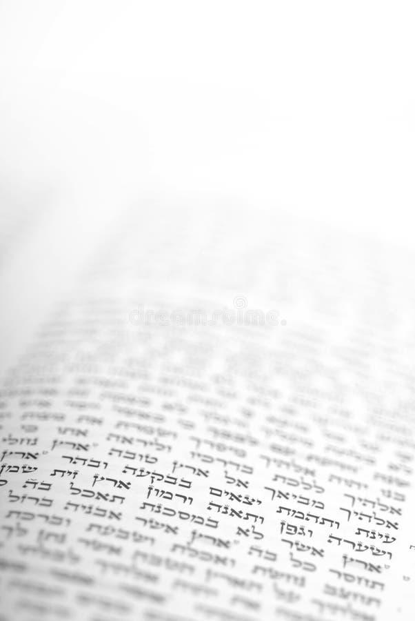 Brano dalla bibbia per quanto riguarda le sette specie fotografia stock