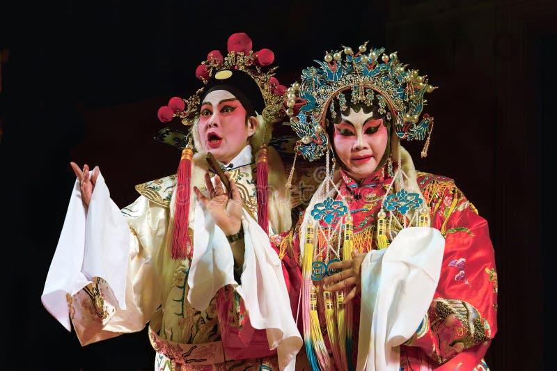 Brano di opera di Cantonese fotografia stock