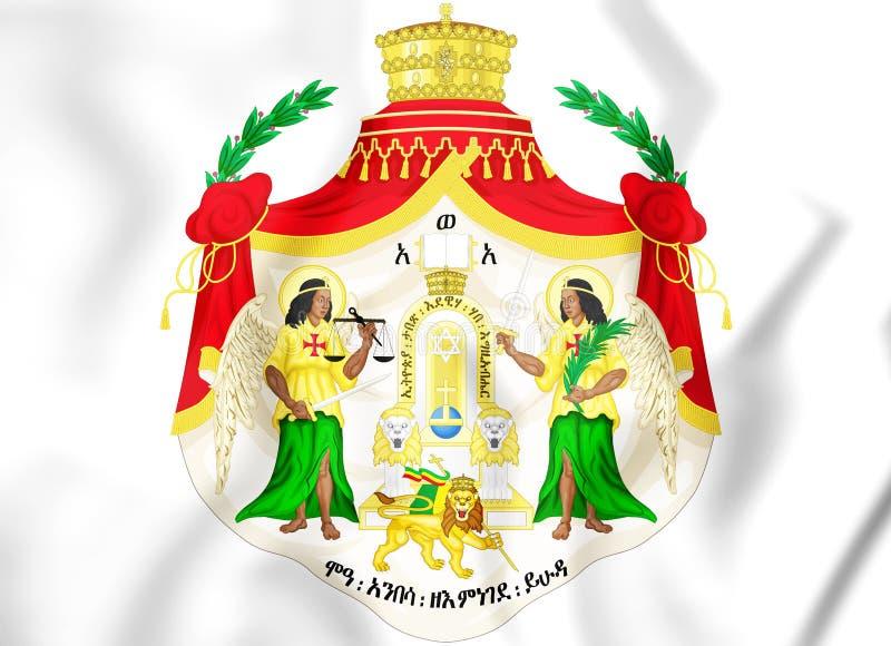 brasão 3D imperial de Etiópia ilustração royalty free