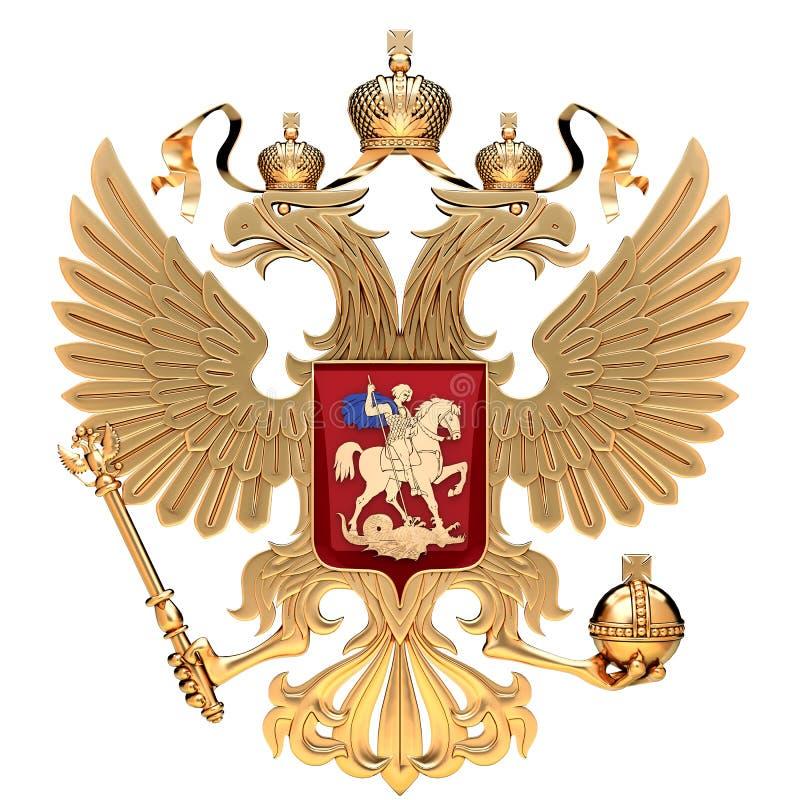 Brasão dourada de Rússia ilustração stock