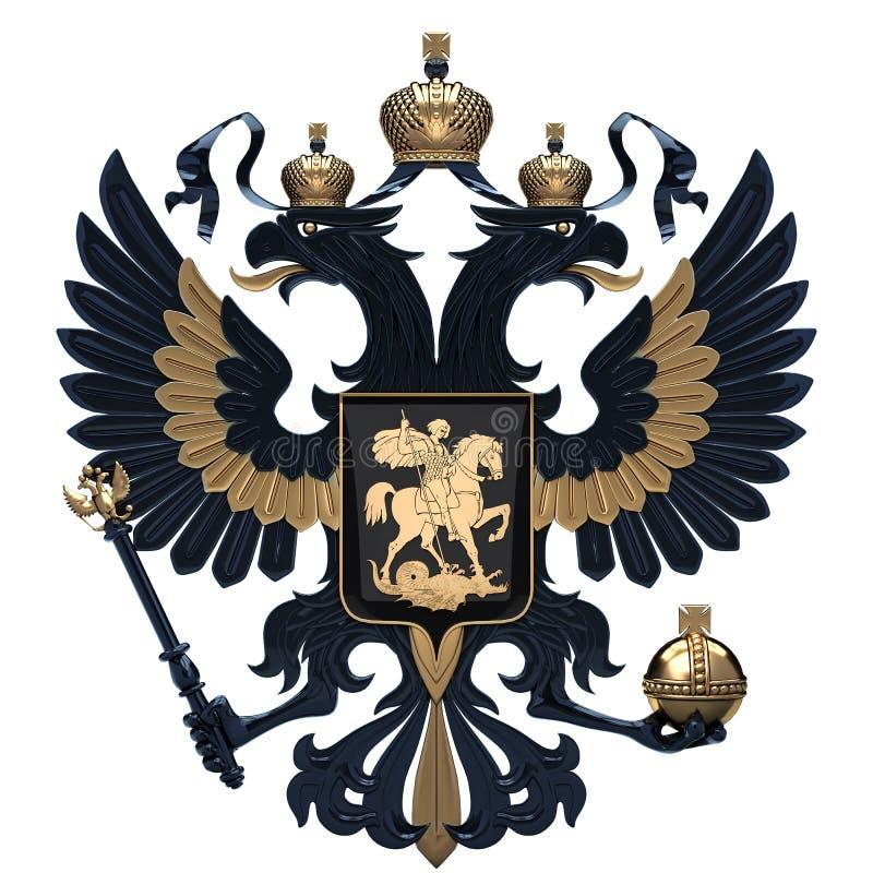 Brasão dourada de Rússia ilustração royalty free