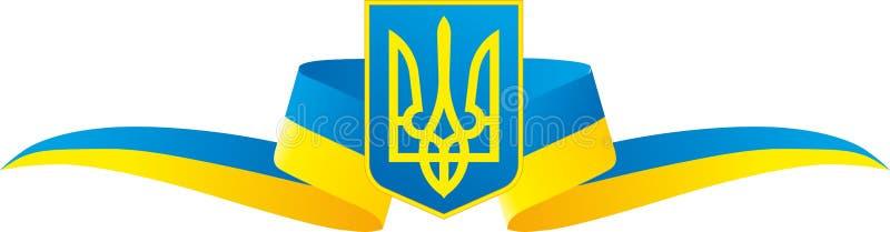 Brasão e a bandeira de Ucrânia ilustração royalty free
