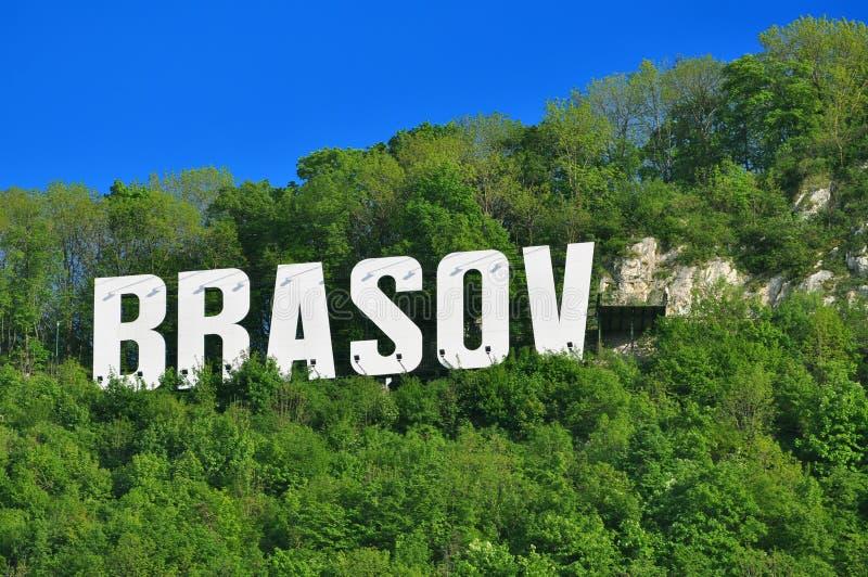 brasov城市在容量上写字 免版税库存照片