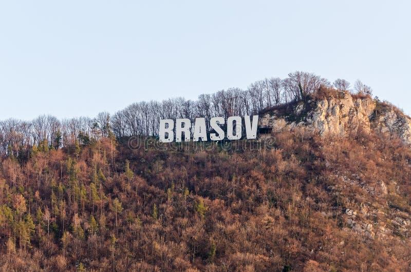 Brasov City Name stock images