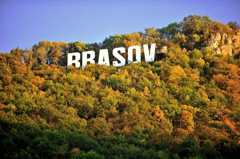 Brasov city sign royalty free stock photo