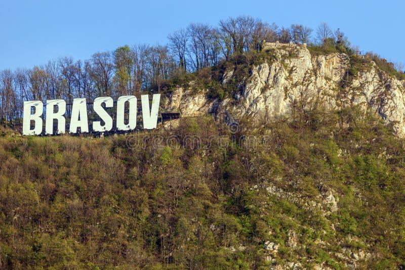 Brasov se connectent la colline image stock