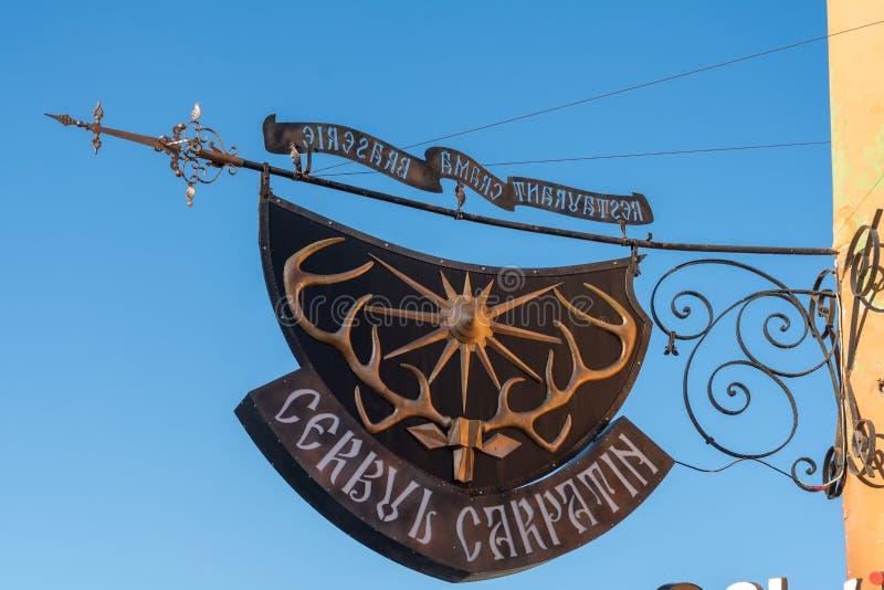 BRASOV, TRANSYLVANIA/ROMANIA - 20-ОЕ СЕНТЯБРЯ: Взгляд богато украшенного стоковые фото