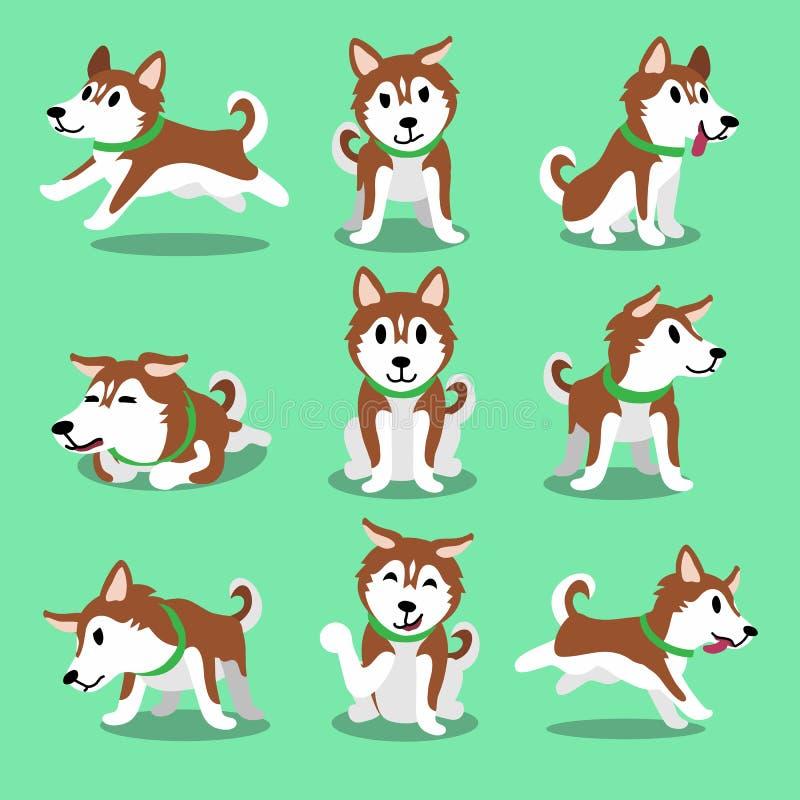 Braune Haltungen des sibirischen Huskys der Zeichentrickfilm-Figur Hunde stock abbildung