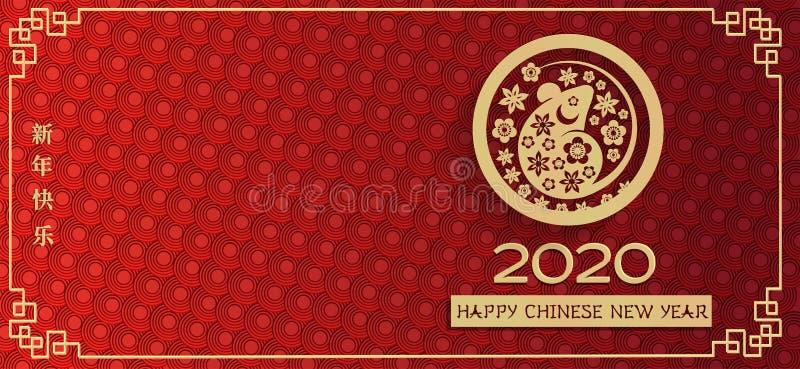Brede horisontale Luxe-festive-kaart voor Chinees nieuwjaar 2020 met gestileerde rat, zodiaal symbool van 2020 jaar in een gouden royalty-vrije stock afbeeldingen