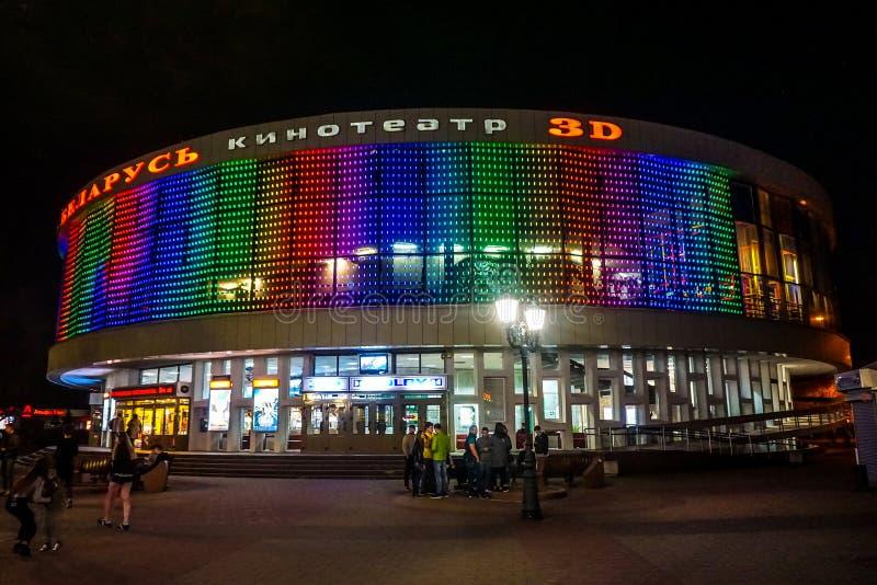 Brest Belarus Cinema 3D royalty free stock photo