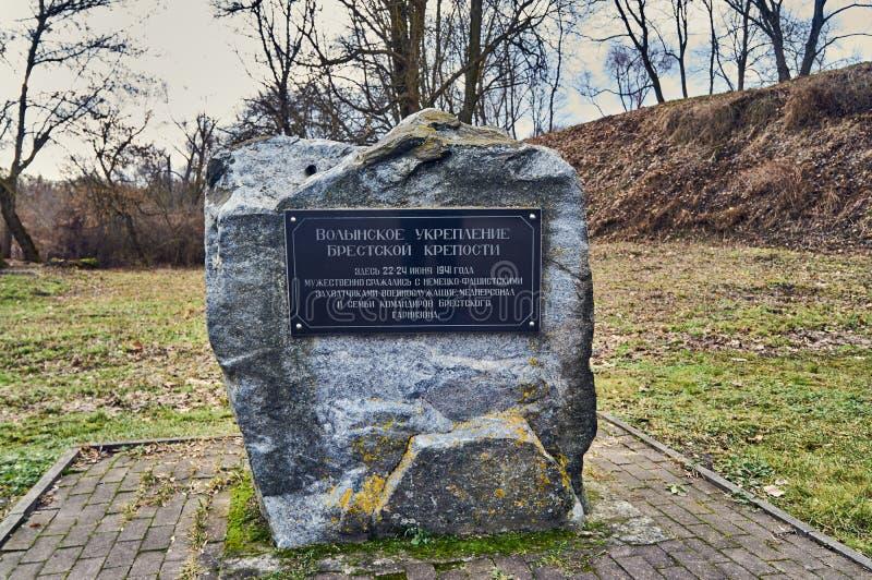Brest, Belarus - December 28, 2016: The memory board in War Memorial Complex Brest-Hero-Fortress. In the late 1960s, the construction of the war memorial complex royalty free stock image
