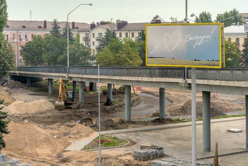 Brest, Belarus - 30 juillet 2018 : Onstruction de ¡ de Ð d'une nouvelle jonction de route images libres de droits