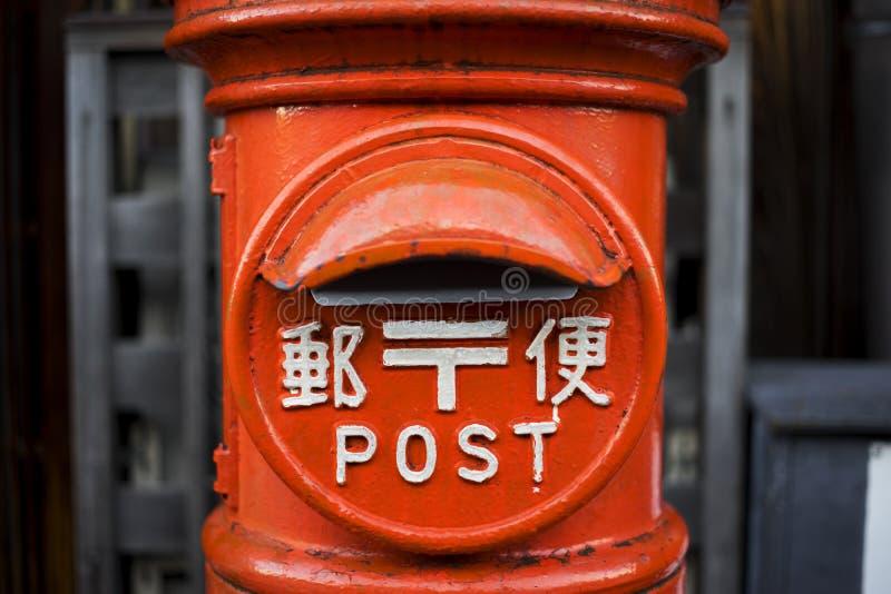 Brevlåda i Japan arkivbild