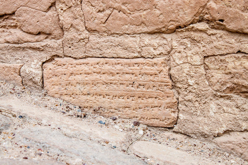 Bricks with cuneiform inscriptions. At archeological castle in Susa (Sush), Iran stock photos