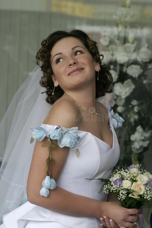 Free Bride With A Bouquet Stock Images - 1990144