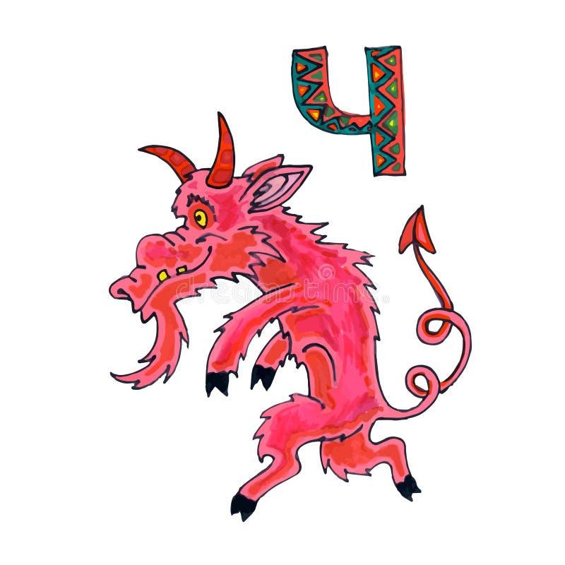 Brief voor Fantasie Cyrillisch Alfabet - Azbuka met duivel vector illustratie