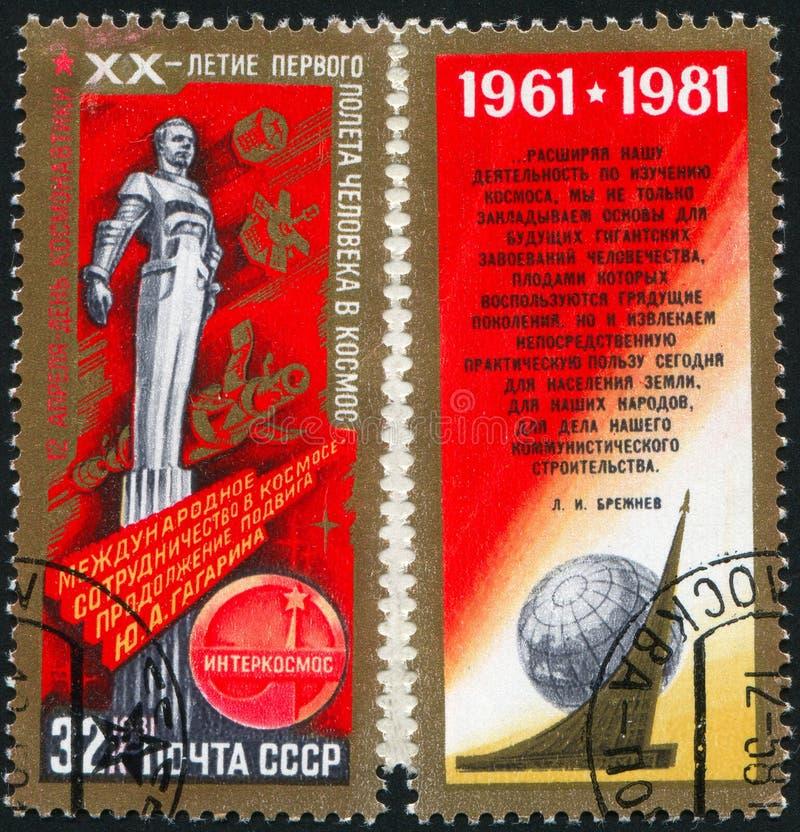 Briefmarke lizenzfreie stockfotos