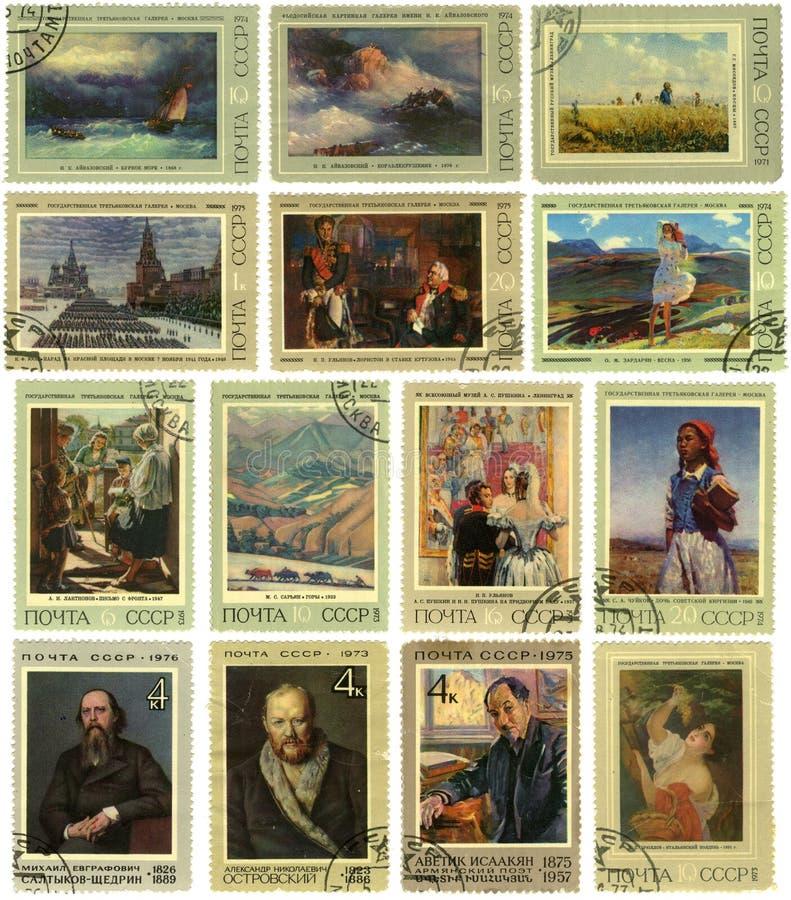Download Briefmarke. Reihe Museen In Russland Stock Abbildung - Illustration von dekorativ, perforiert: 26361274