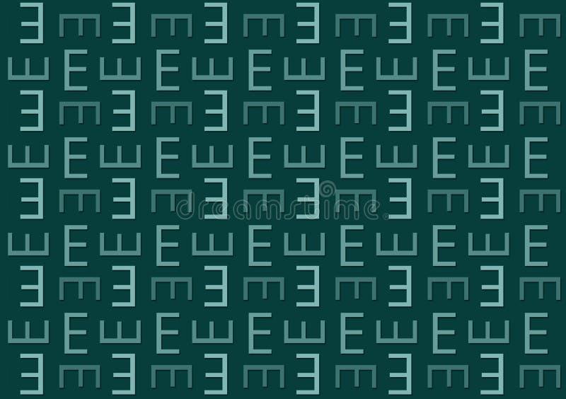 Brievene patroon op de blauwe achtergrond van het schaduwenbehang royalty-vrije illustratie