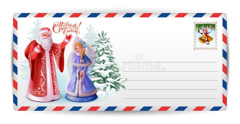 Brievenprentbriefkaar aan Santa Claus Russisch Santa Claus en Sneeuwmeisje royalty-vrije illustratie