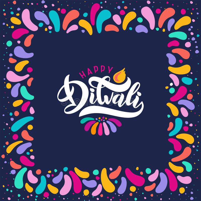 Bright festive text happy Diwali, diya lamp, candle flame in Decorative ornament square frame. Lettering Diwali royalty free illustration
