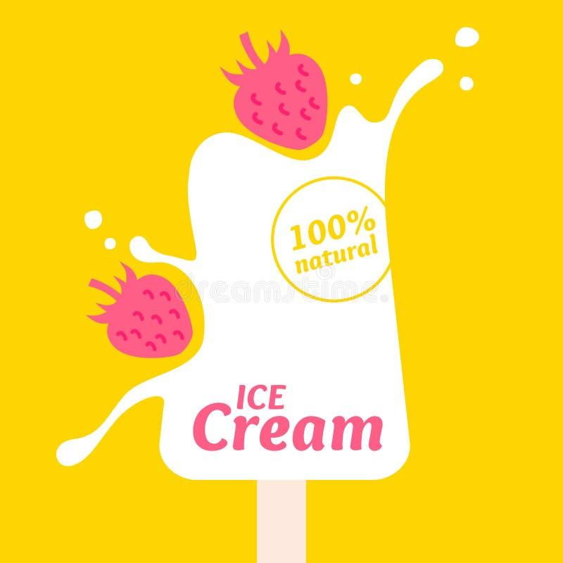 Bright vector illustration of ice cream. Illustration of a dairy product. vector illustration