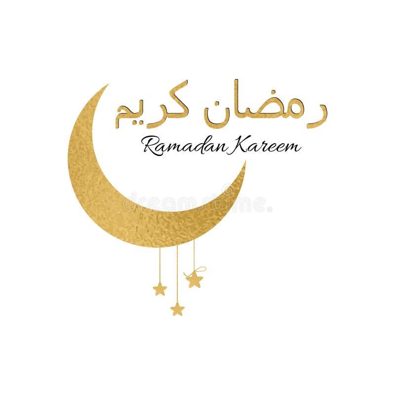 Brignt guld- måne med guld- stjärnor för helig månad av muslimsk gemenskap, Ramadan Kareem hälsningbaner i arabiska vektor illustrationer