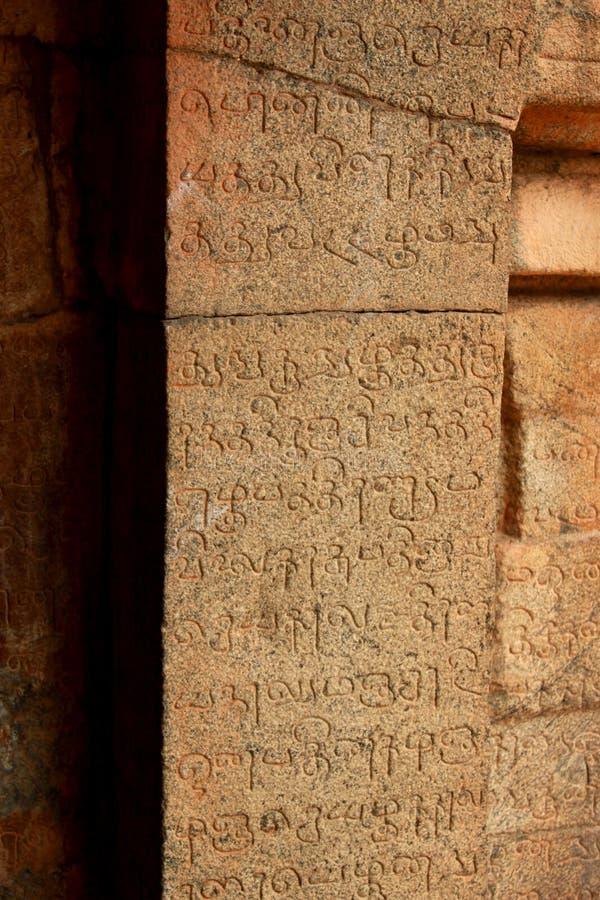 Tamil and Sanskrit inscriptions on a pillar from the 11th century. The Brihadishwara temple has lot of tamil and Sanskrit inscriptions from the 11th century stock photography