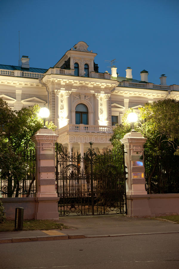 BRITISCHES Gebäude der Botschaft in Moskau lizenzfreie stockfotos