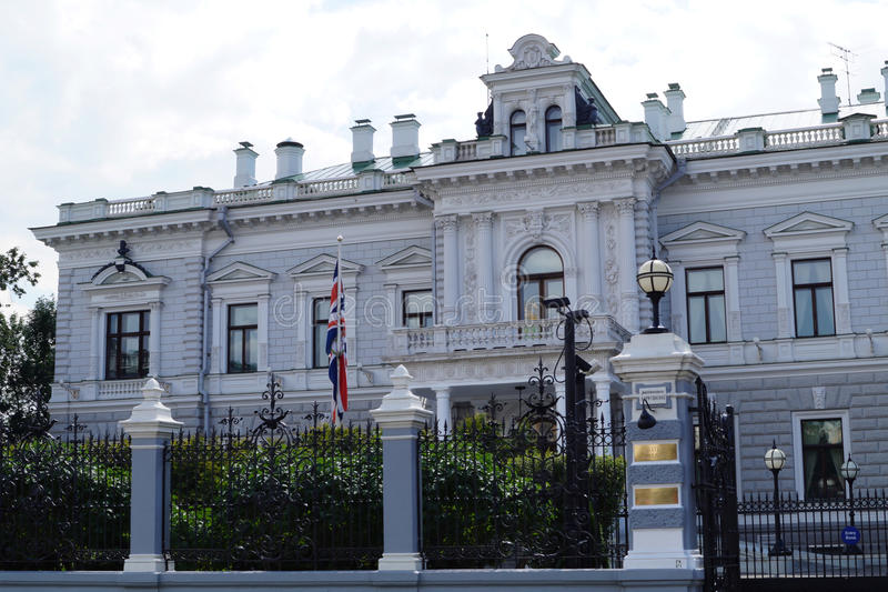 British Embassy in Moscow stock images
