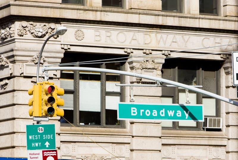 broadway zdjęcie stock