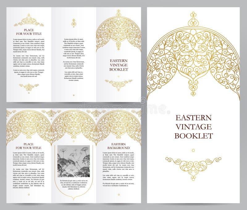 Brochura ornamentado do vintage no estilo oriental ilustração royalty free