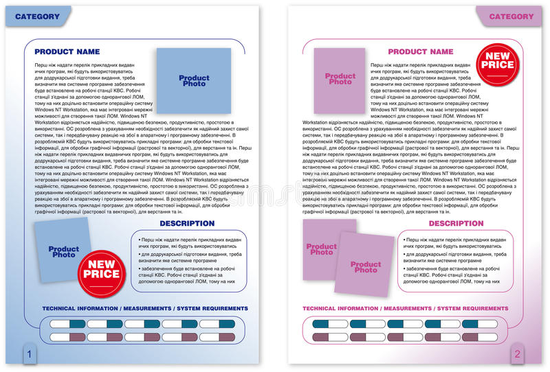 Brochure Template Color Pages Stock Image Image - Brochure template for pages