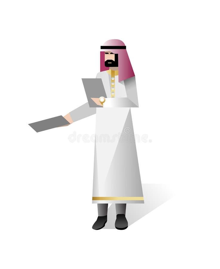 Brodaty arabski biznesmen daje dokumentom royalty ilustracja