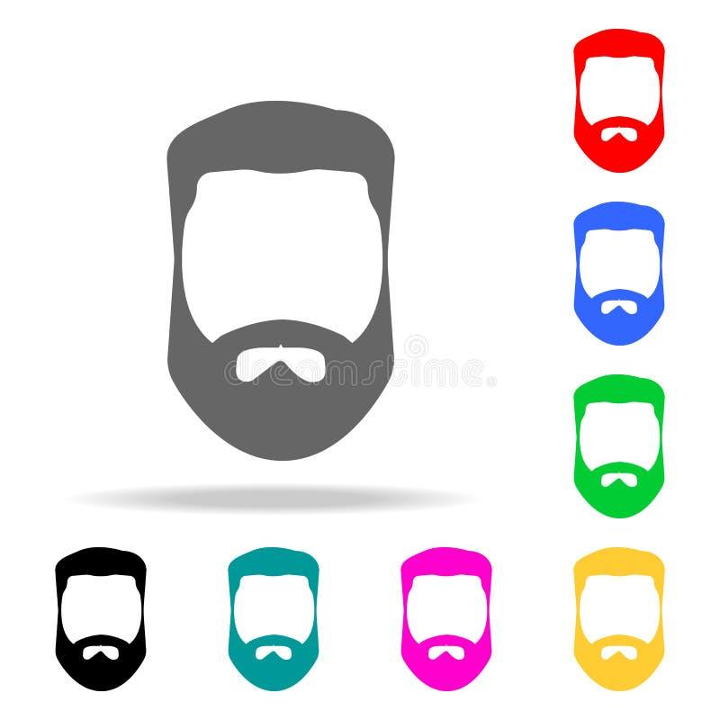 Brody ikona Fryzjera męskiego elementu wielo- barwione ikony dla mobilnych pojęcia i sieci apps Ikona dla strona internetowa proj ilustracja wektor