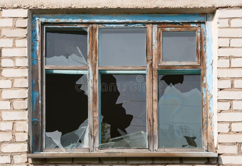 broken fönster Bakgrund för design royaltyfri fotografi