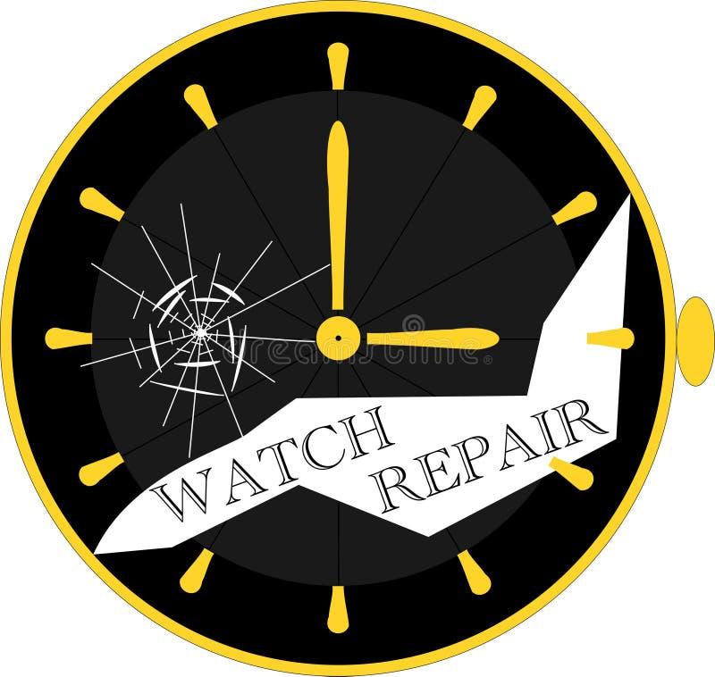 Broken Watch Stock Photography