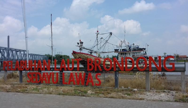 Brondong Harbour. In Sedayulawas village Brondong, Lamongan Indonesia, on the bank of canal of Solo river stock images
