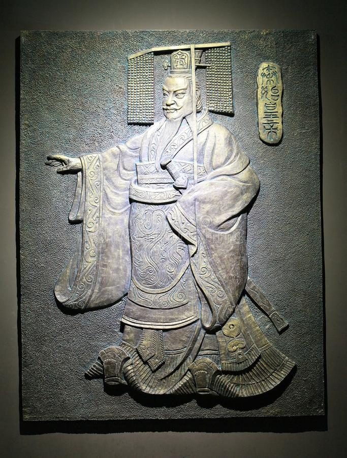 Free Bronze Carve Of Qin Shihuang(first Emperor Of Qin) Royalty Free Stock Image - 40823006