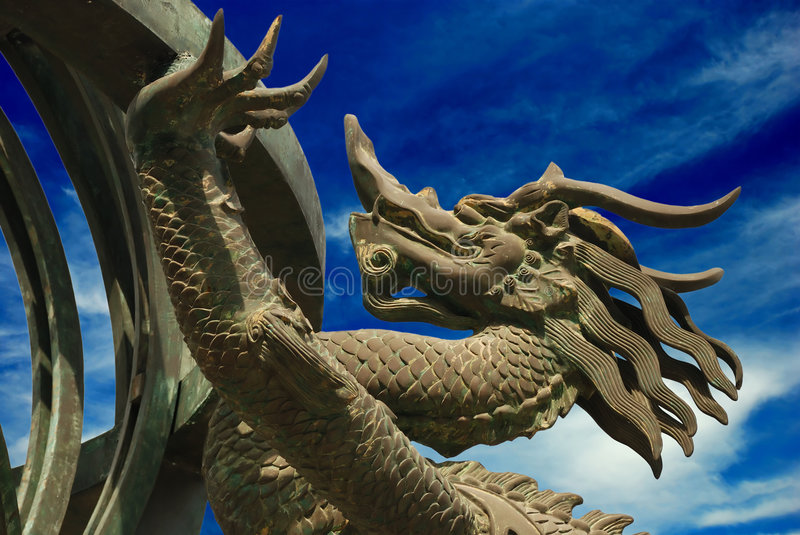Bronze dragon stock images
