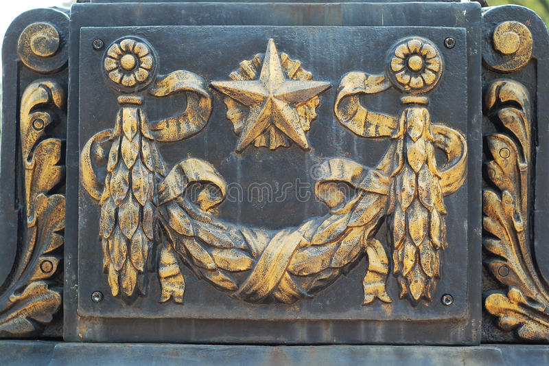 Bronze fence with Symbol of republics USSR