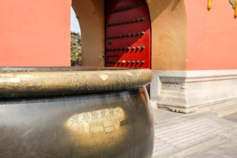 Bronze vase in Forbidden City, Beijing China royalty free stock photo